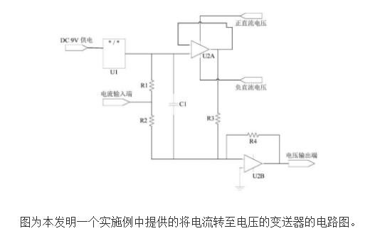 将电流转至电压的变送器的原理及设计