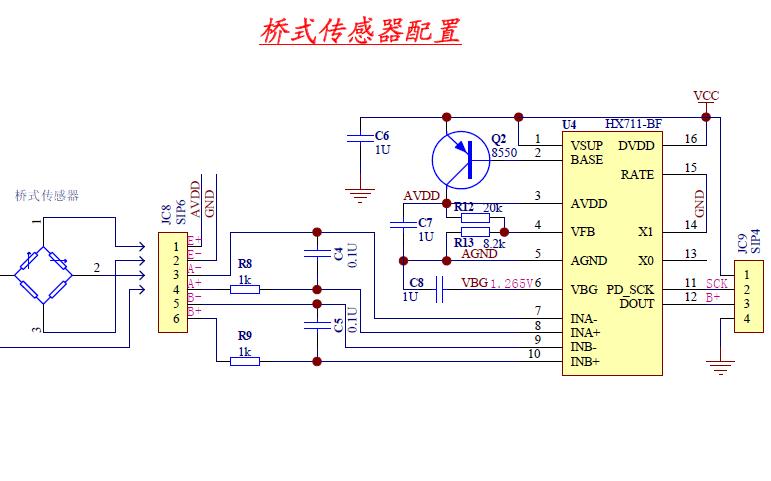 HX711 AD转换器桥式传感器配置模块的电路原理图