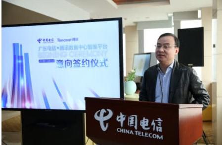 騰訊智維平臺與廣東電信正式合作將共同推動行業智慧升級