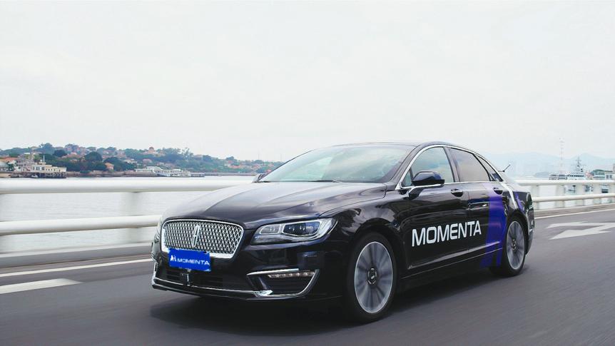 Momenta累計完成融資超過2億美金 估值超10億美金被稱為國內自動駕駛行業估值最高的創業公司