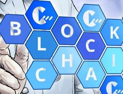 德国卡梅洛特正在开发一种用于医学的区块链数据管理...