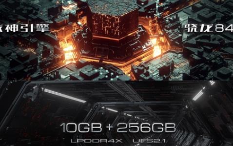 骁龙845和麒麟980玩吃鸡游戏?红魔Mars抵达战场