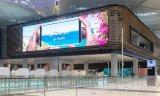 三星宣布在土耳其成功安装世界最大的室内LED指示牌