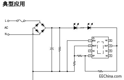 高压线性恒流芯片SM2091E的特殊案例
