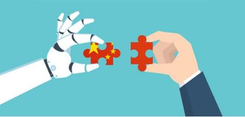 政府全力支持人工智能行业的发展 中国正成为全球AI领域的新兴领导者