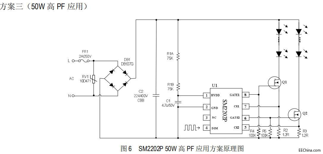 SM2202P双通道DIMPWM调光驱动电iC替换长运通双通道调光电源应用方案