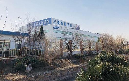"""天津三星手机工厂""""宿命"""":员工焦虑等待安置方案"""