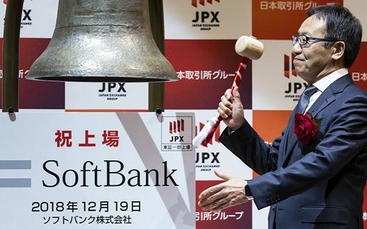 软银IPO规模创日本最高记录,但上市首日暴跌14...