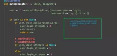 Python运维中20个常用的库和模块盘点