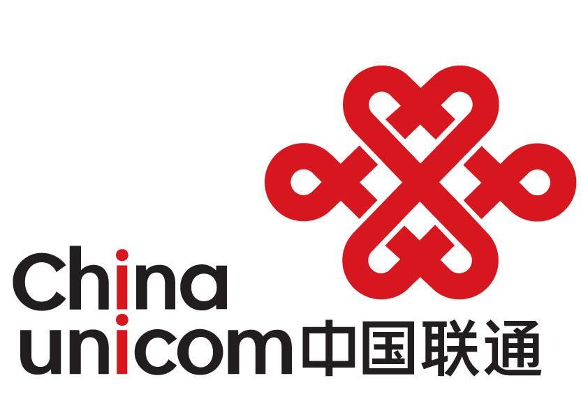 2018年中国联通已完成大部分的IPv6改造