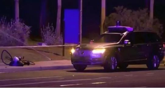 Uber的自动驾驶进展受到了严重打击 测试重启之...