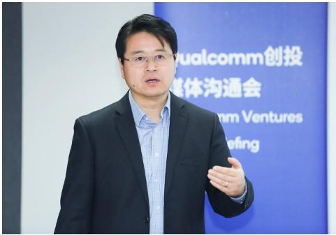 5G将移动生态系统拓展到全新产业将是高通创投未来...