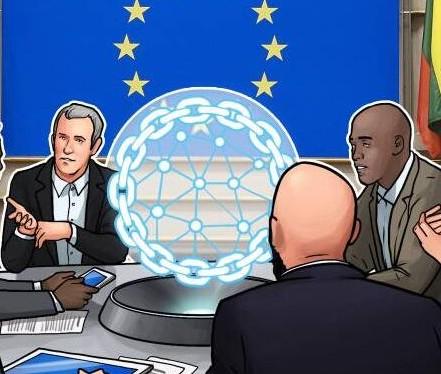 欧洲建立了一个由22个国家组成的区块链合作关系