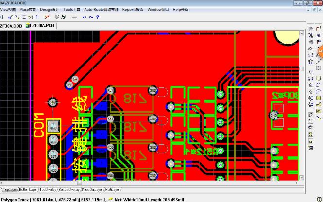 使用笔记本进行PROTEL99 PCB制图不能使用小键盘换层按键如何解决