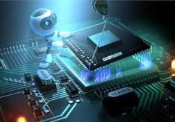 洛阳市加快推进智能传感器产业发展行动计划