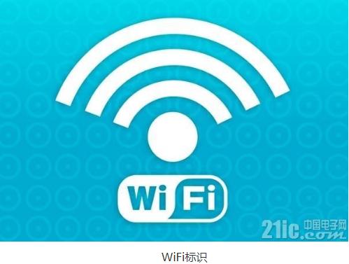 无限数据流量并不是WiFi的唯一威胁 还面临其他...