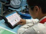 電子書包究竟有何魔力,讓眾多學校不遺余力地推廣