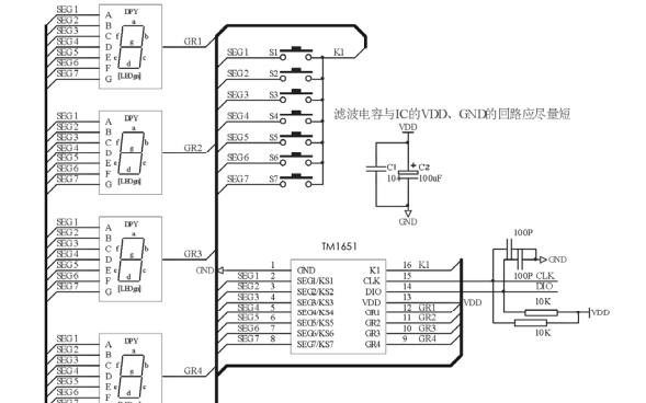TM1651带键盘扫描接口LED驱动控制专用电路的数据手册免费下载