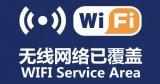 5G漫談 WIFI還有存在的必要么