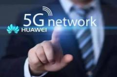 华为高调宣讲5G技术与网络安全