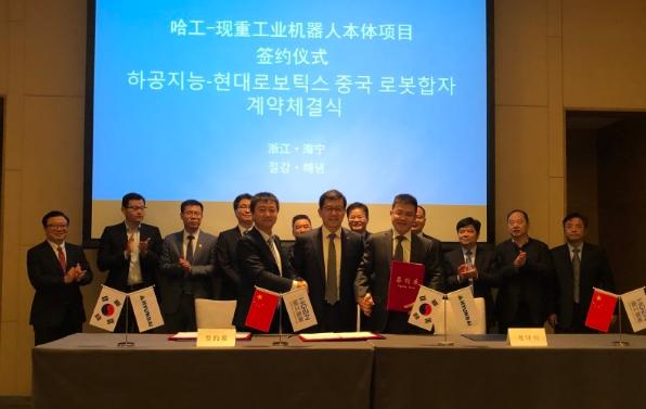 韩国机器人企业动作频繁 意图进军中国市场
