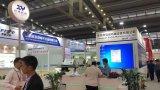PCB全自动圆角机为信耀科技新推出的主打产品