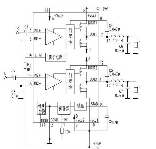基于TDA8902J的数字功放IC应用电路