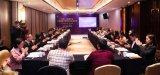 中国人工智能学会会员服务工作委员会换届会议在福州...