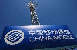 中国移动如何构建更好的专利生态环境