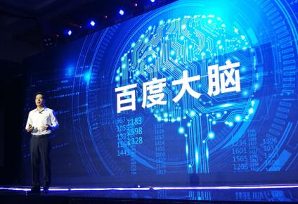 AI+IoT开发者与平台相辅相成 需要能提供多元...