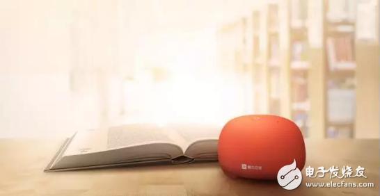 智能音箱小雅Nano首发 能免费听喜马拉雅会员精品