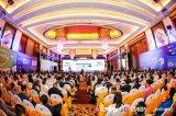 """汪正堂:""""智能制造,中国锂电装备的崛起之路""""的主..."""