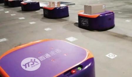 圆通进出港首次启用AGV机器人分拣,可节省近60%人力成本
