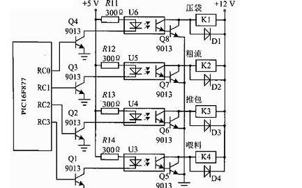 PIC16F877利用I2C读取24LC02测试程序免费下载