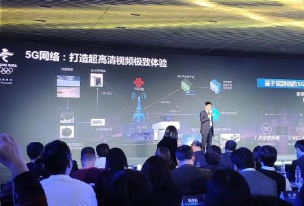 中国联通5G网络将为冬奥智慧场馆打造极致的超高清...