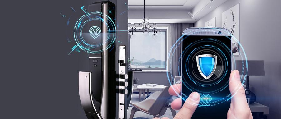 智能门锁的通讯安全