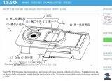 Slash Leaks放出了疑似OPPO影像技术专利图