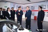 国家副主席视察XBOT PARK松山湖机器人产业基地