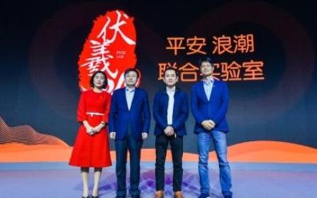 平安与浪潮合作建立联合实验室,助力推进中国金融云