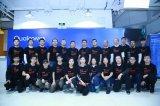 Qualcomm LTE物联网应用开发者大赛在深圳举行