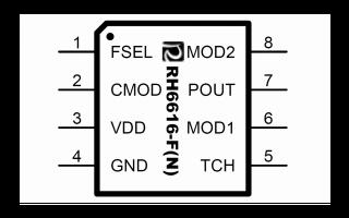 RH6616单通道电容式触摸感应PWM输出型调光芯片的数据手册免费下载