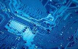 工信部电子司:推动电子信息产业高质量发展