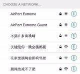 """网络世界纷纷扰扰不安全 如何给WiFi加把""""锁"""""""
