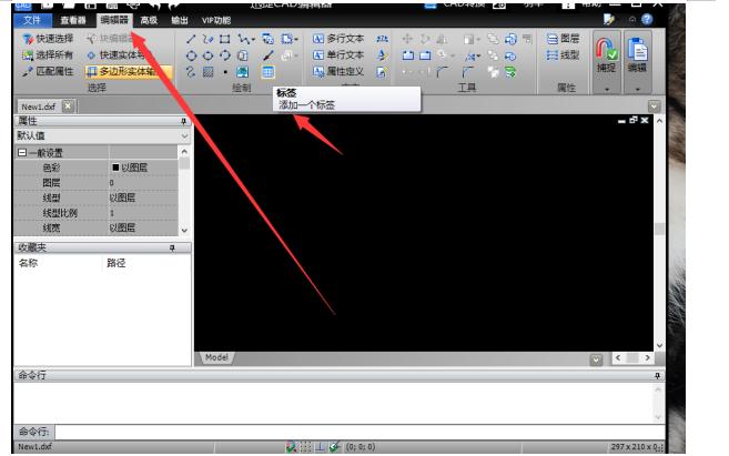 CAD教程之如何在CAD编辑器中绘制一份表格