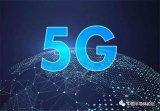 印度电信局正式向华为方面发出参与5G技术测试的邀...