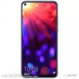荣耀要在北京发布一款全新旗舰V20,这款手机也将使用打孔屏