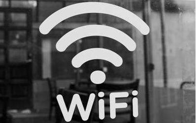 怎么提升家中WiFi网络的安全性 采取下列步骤可以帮助你