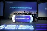 中国移动提出要进一步提高政企市场竞争力,推动四轮...