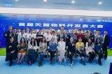 中国电信携手物联网生态合作伙伴站在改革的窗口共探创新之路