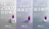荣耀V20集以下三项领先技术于一身